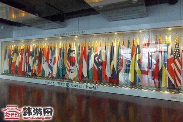 韩国外国语大学04