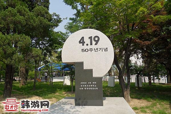 韩国外国语大学10