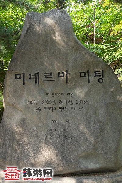 韩国外国语大学13
