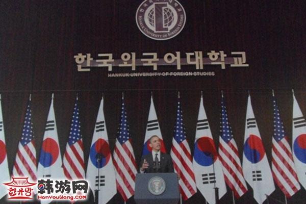 韩国外国语大学15