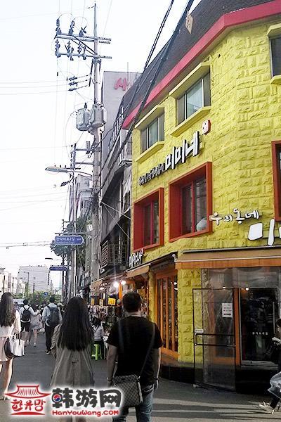 Running man HAHA 弘大烤猪肉店16