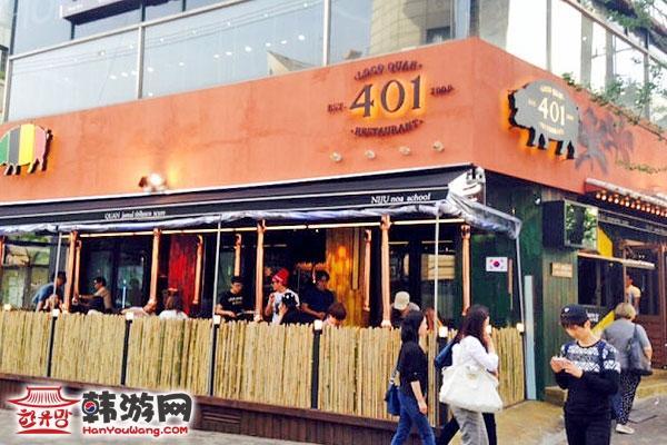 Running man HAHA 弘大烤豬肉店401_韓國美食_韓遊網