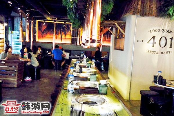 Running man HAHA 弘大烤猪肉店12