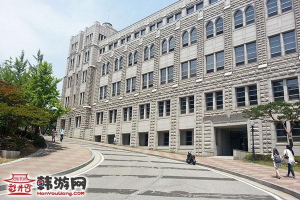 韩国高丽大学09