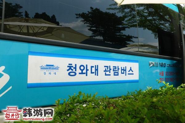 韩国青瓦台19