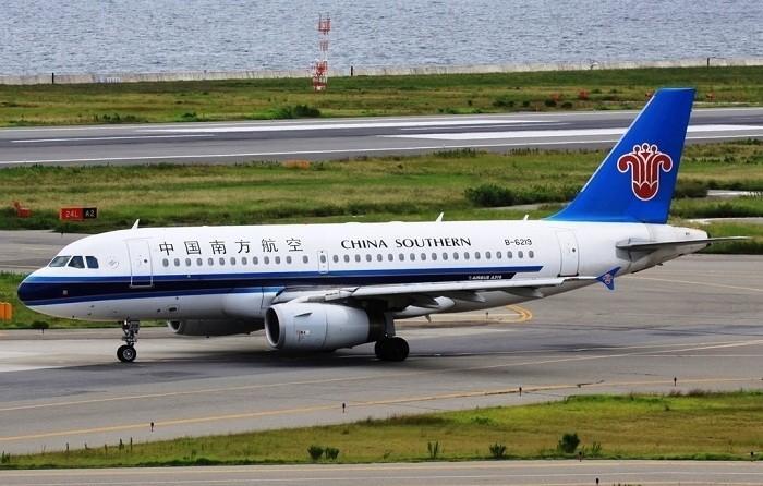 乌鲁木齐 首尔 南方航空