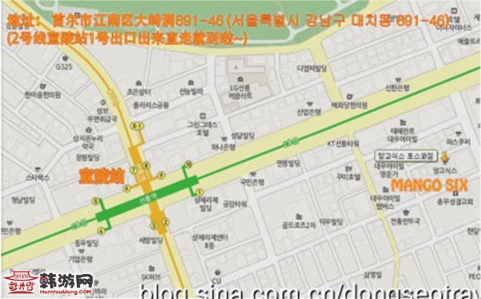 地址:首尔市江南区大峙洞891-46