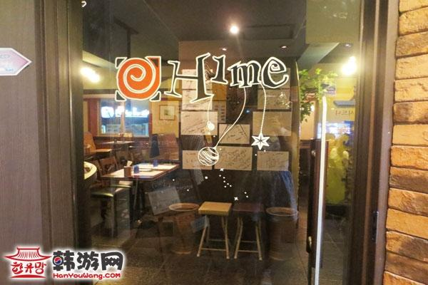 诚信女大HIME日式料理_韩国美食_韩游网