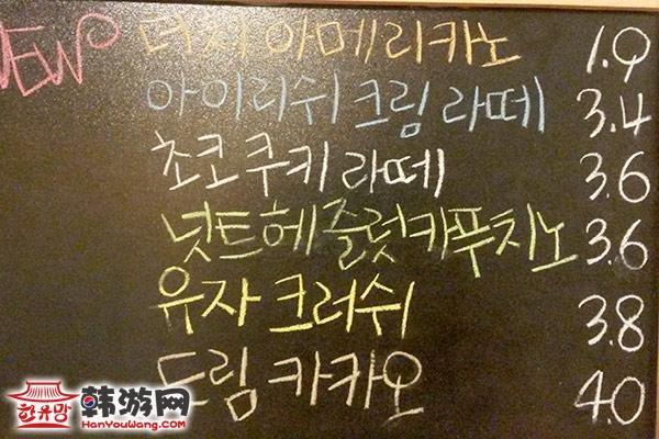 韩国CAFE ING咖啡店22