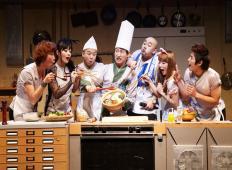 首尔厨师秀(原BIBAP拌饭秀)