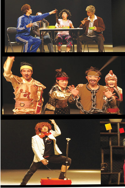 济州《疯狂思蜜哒》搞笑公演_韩国景点_韩游网
