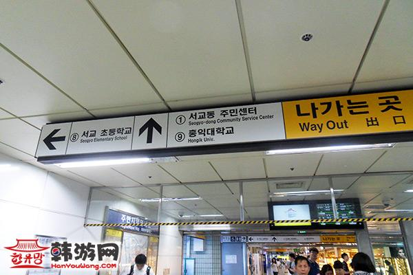 弘大sweetruck蜂蜜冰淇淋店10
