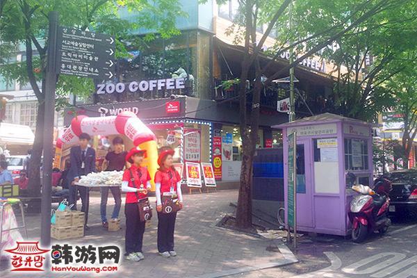 弘大sweetruck蜂蜜冰淇淋店12