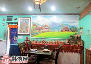 东大门EVEREST RESTURANT印度餐厅