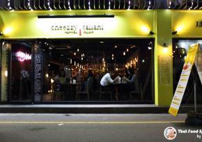 江南站 cheezzy taliani 意大利餐厅