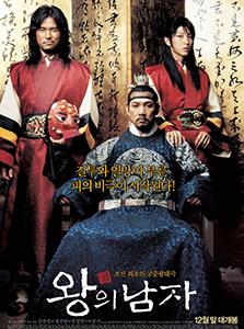 韩国民俗村14