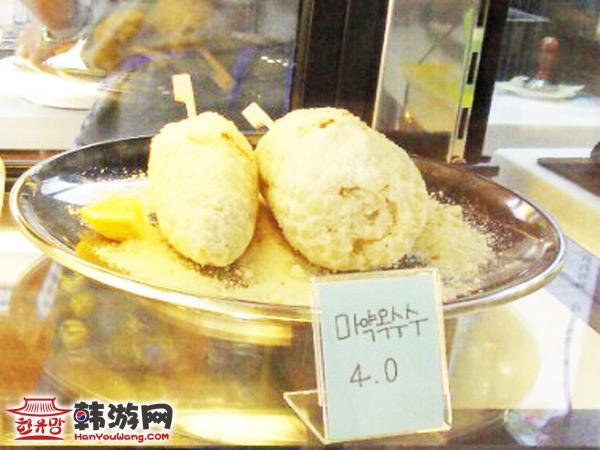 外大白雪公主甜品店_韩国美食_韩游网