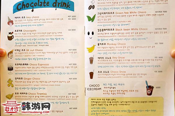 新沙洞林荫路Amy choco巧克力专营店_韩国美食_韩游网