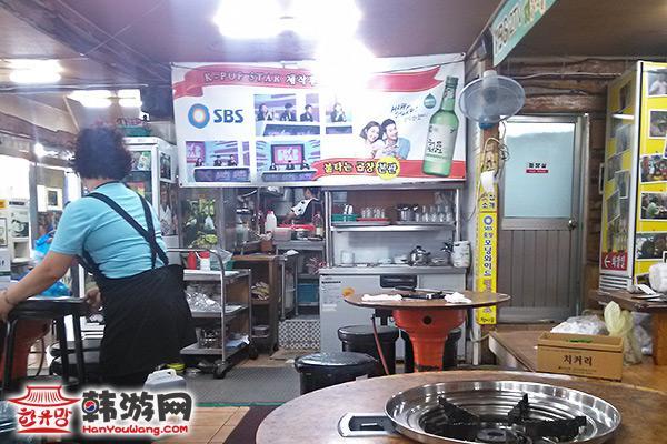 """""""燃烧吧!小肠""""美食店10"""