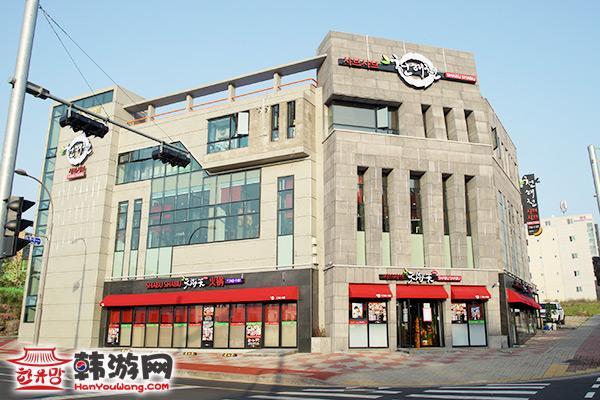 济州岛天海天火锅自助餐厅01