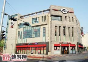 济州岛天海天火锅自助餐厅