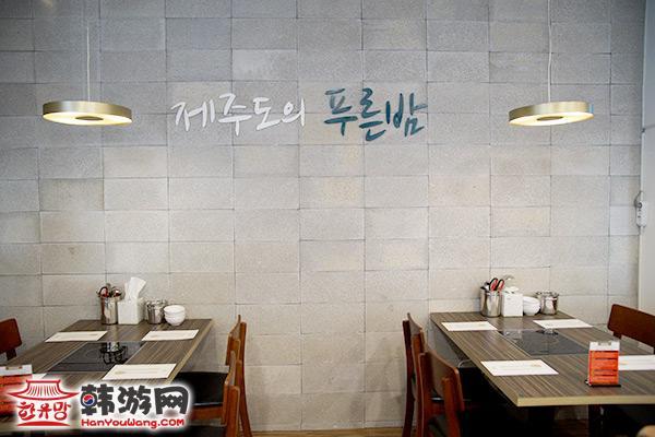济州岛天海天火锅自助餐厅38