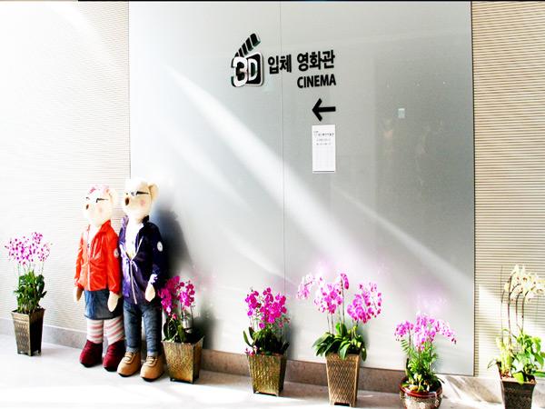 庆州泰迪熊博物馆三维一