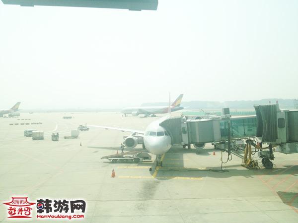 仁川国际机场登机