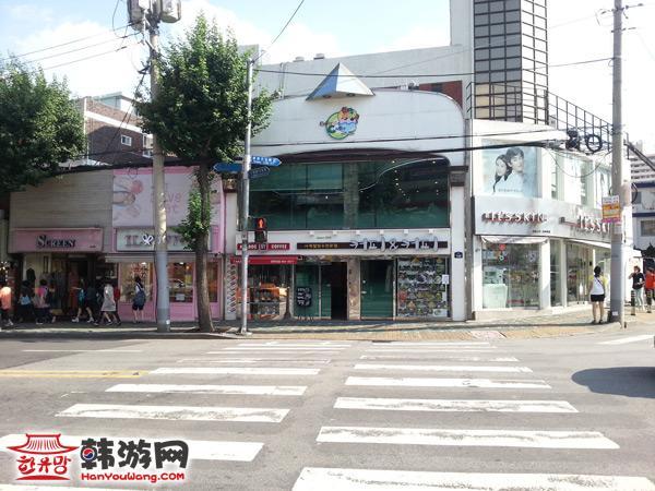 庆熙大Coffee & Coffee刨冰咖啡店_韩国美食_韩游网