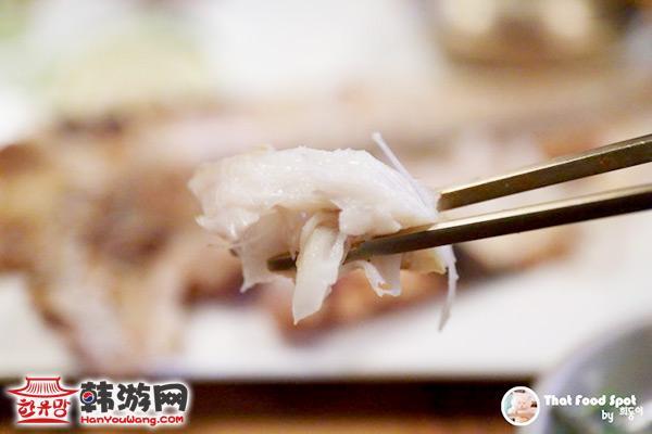 林荫路珊瑚韩食店11