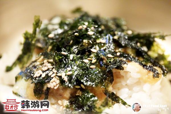 林荫路珊瑚韩食店18