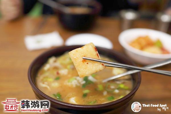 药水洞元祖药水米肠汤专门店10
