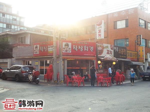 金贤重鱼叉炸鸡店_韩国美食_韩游网