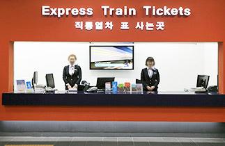 仁川机场换票处