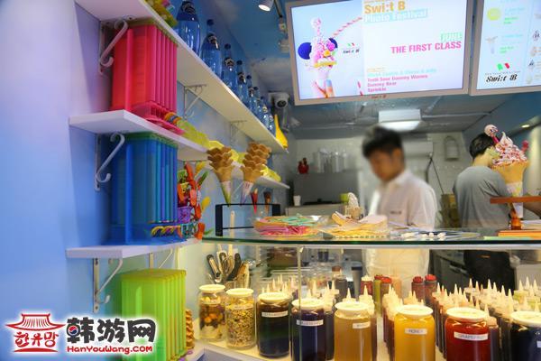 Swit.B冰淇淋店