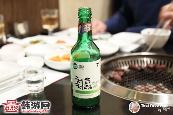 清潭洞KOREA HOUSE烤韩牛店_韩国美食_韩游网