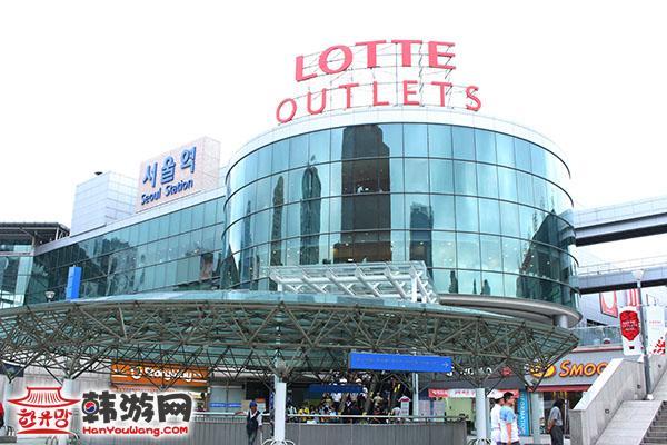 韩国首尔站