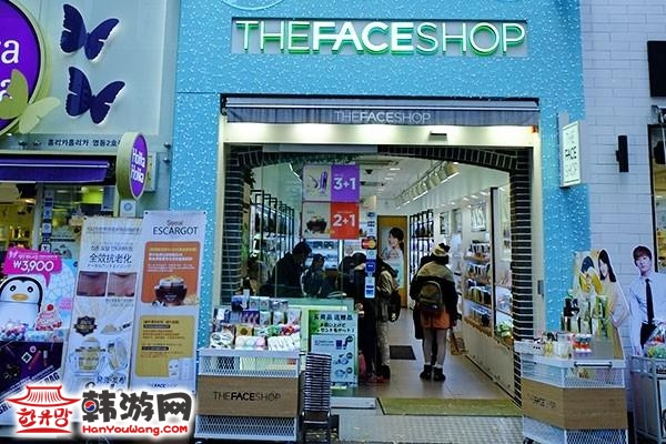 THE FACE SHOP 菲诗小铺