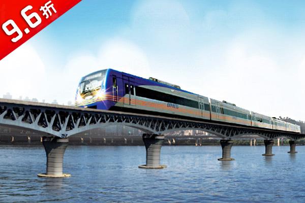 仁川机场铁路直达列车的票价优惠券