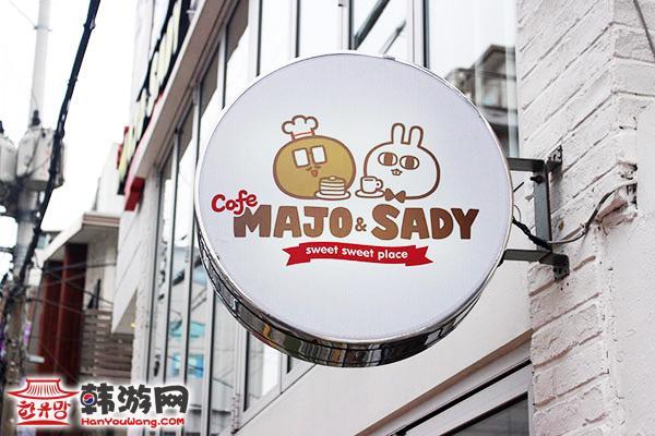 清潭洞MAJO&SADY咖啡店01