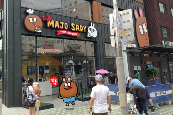 东大门MAJO&SADY咖啡店