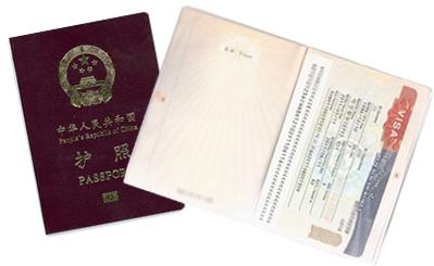 韩国旅游签证 中国游客 领事馆