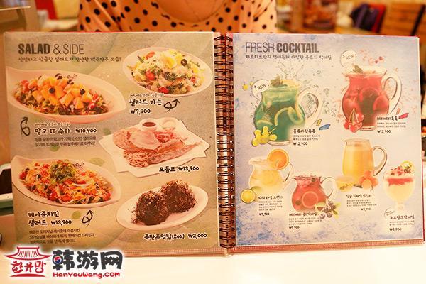淑大Chir Chir炸鸡连锁店09