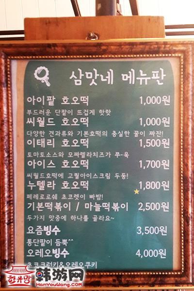 往十里三味糖饼小吃店_韩国美食_韩游网