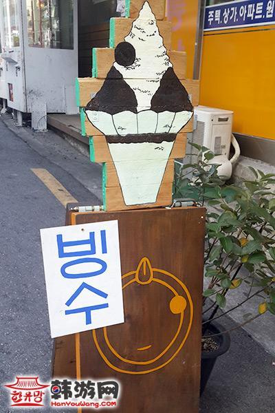 往十里三味糖饼小吃店09