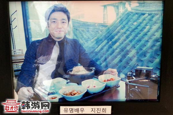皇后名家参鸡汤美食店08