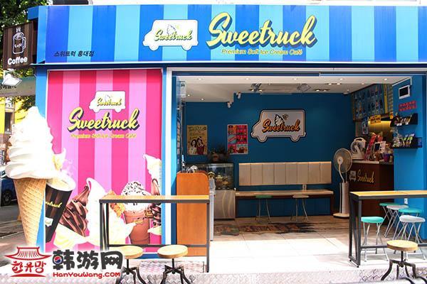 弘大sweetruck蜂蜜冰淇淋店