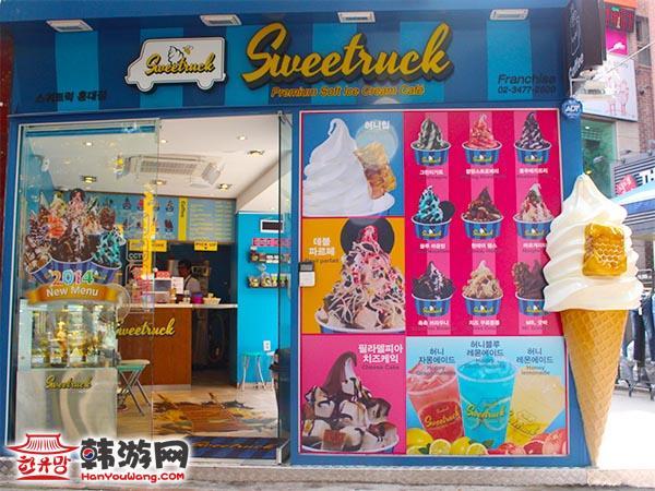 弘大sweetruck蜂蜜冰淇淋店_韩国美食_韩游网