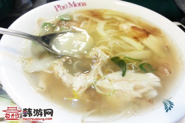 建大Phomons越南米线店美食三