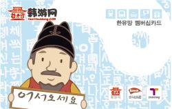 韩国交通方式集锦10